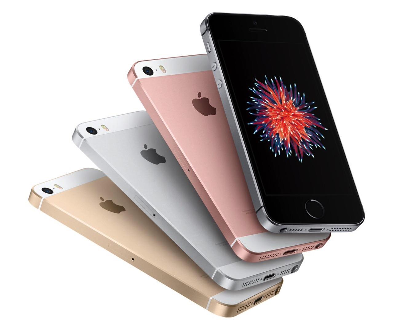 【iOS 13】iPhone SE・5s・6をサポートしない可能性あり?