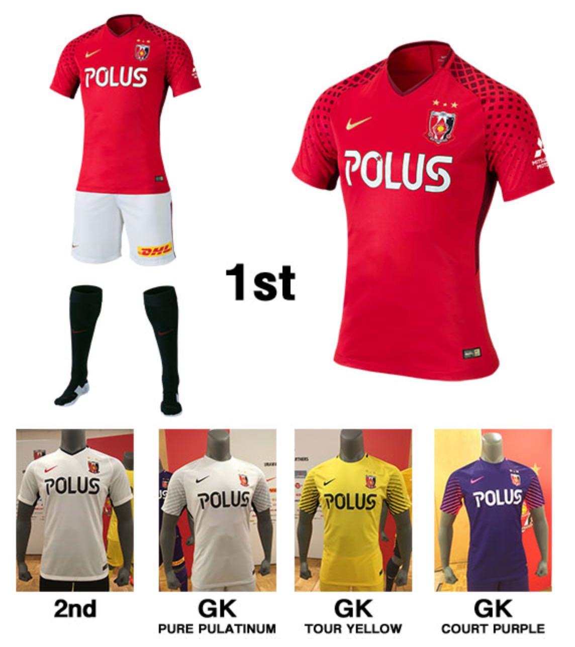 浦和レッズ、2018シーズンの選手背番号と新ユニフォームを発表