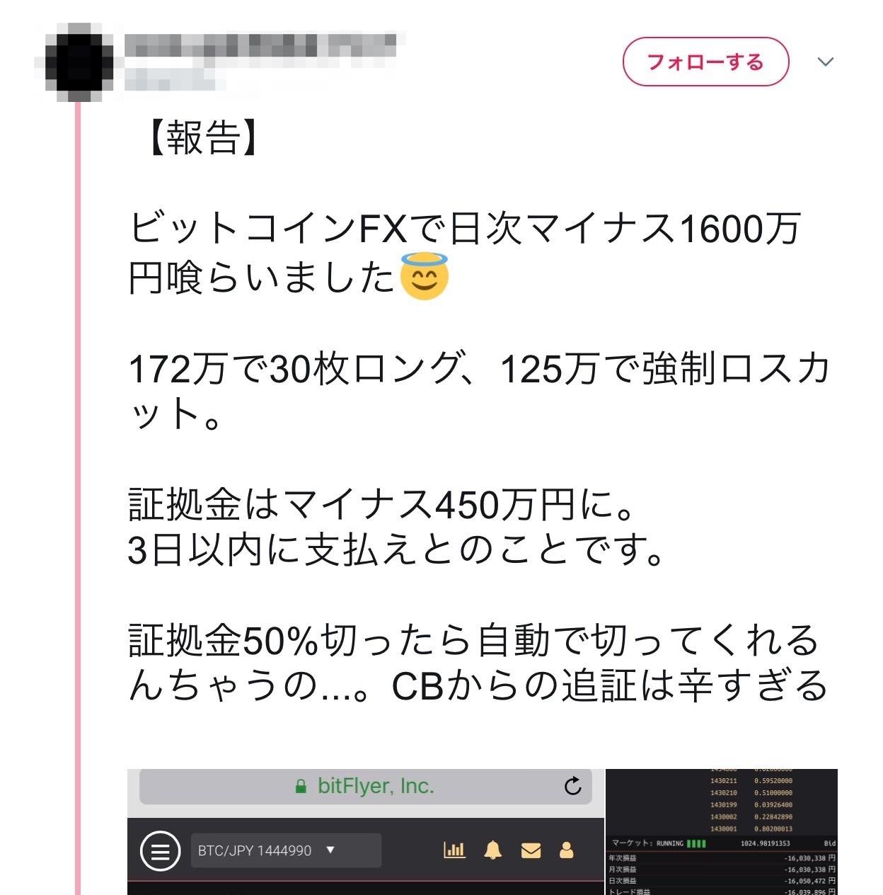 2018 01 17 0849