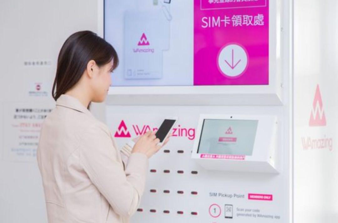 「WAmazing(わめいじんぐ)」500MBまで使える無料のSIMカードを茨城空港で配布開始