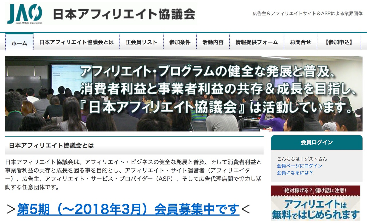 【アフィリエイト調査】月3万円以上のアフィリエイト収入があるのは全体の5.7%