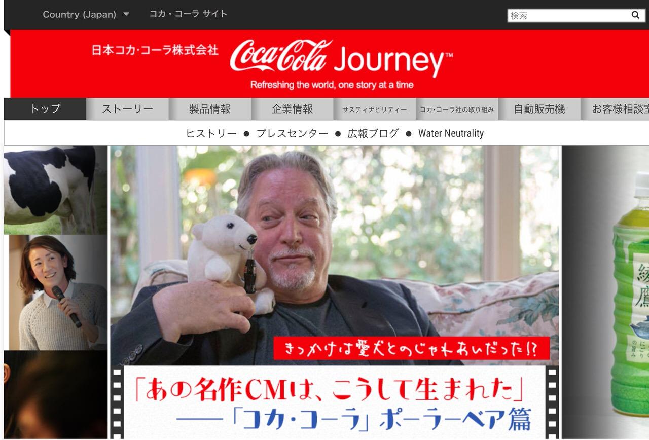 【コカ・コーラ】日本で缶チューハイを発売へ
