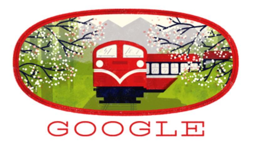 Googleロゴ「阿里山森林鉄路」に(台湾に現存する森林鉄道)