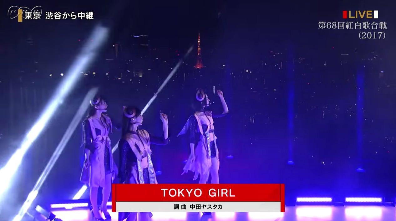 【動画】第68回紅白歌合戦「TOKYO GIRL」(2017)ノーカット版が公開