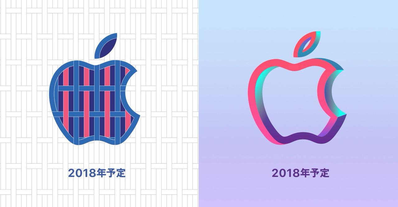 Apple、2018年に国内にApple Storeを2店舗オープンすることを予告