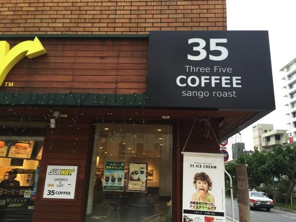 35 coffee 7838