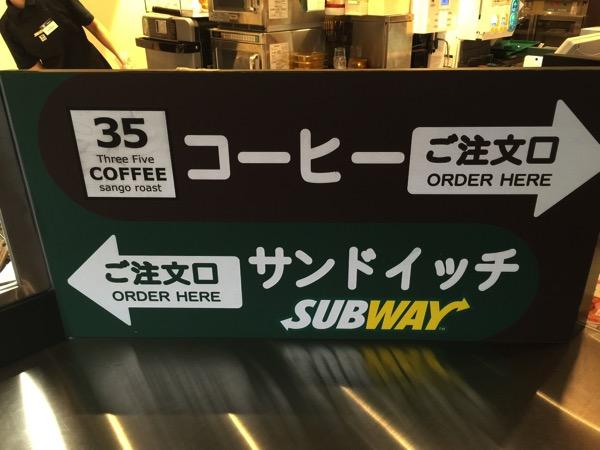 35 coffee 7841