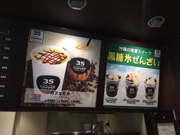 35 coffee 7842