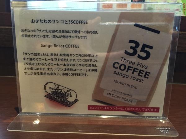 35 coffee 7845