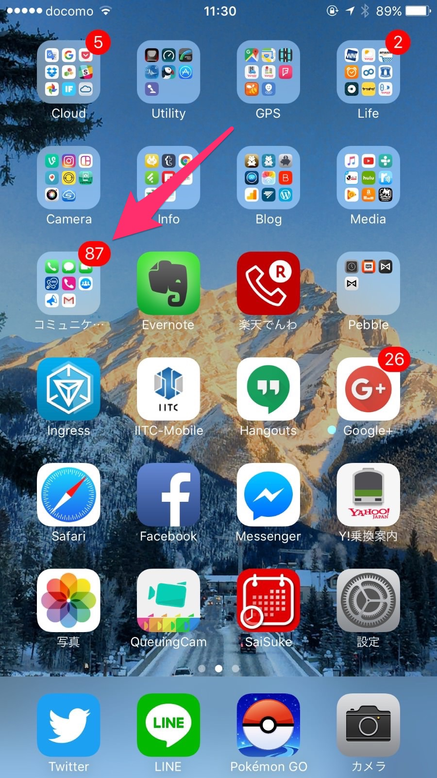 3d touch 9390