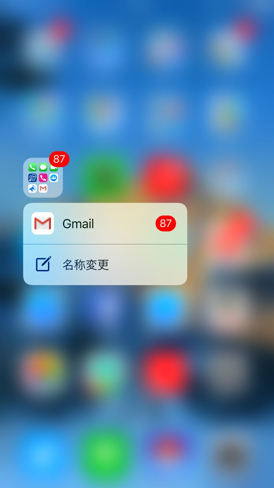 3d touch 9391