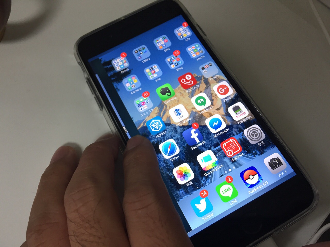 ホームボタンの2回押しではなく「3D Touch(3Dタッチ)」でアプリを切り替える方法