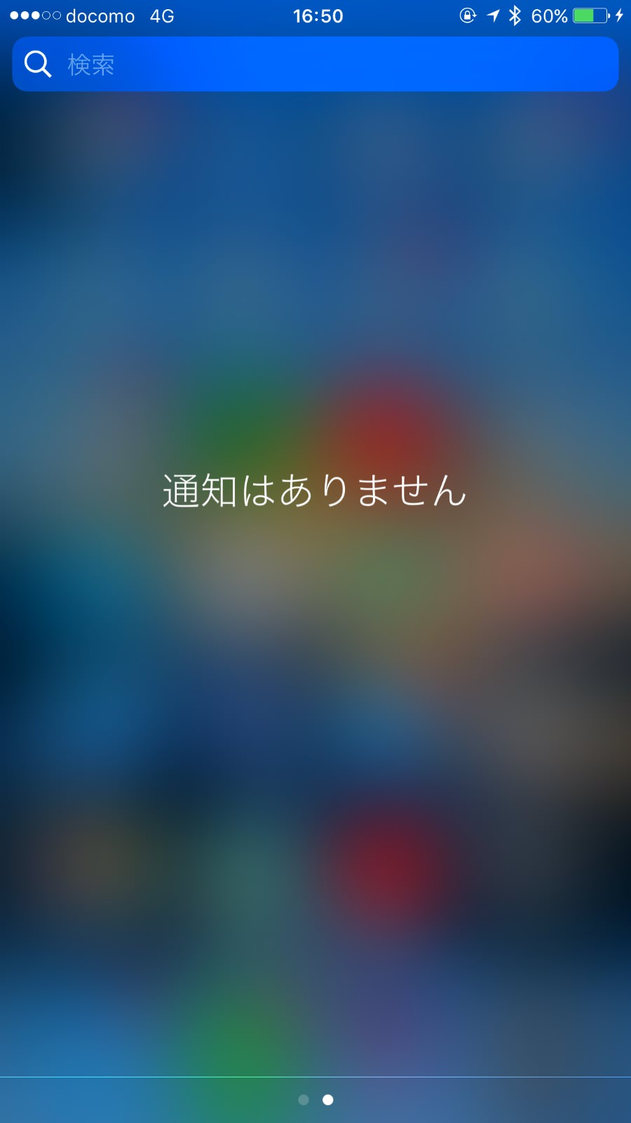 3d touch control center 9537