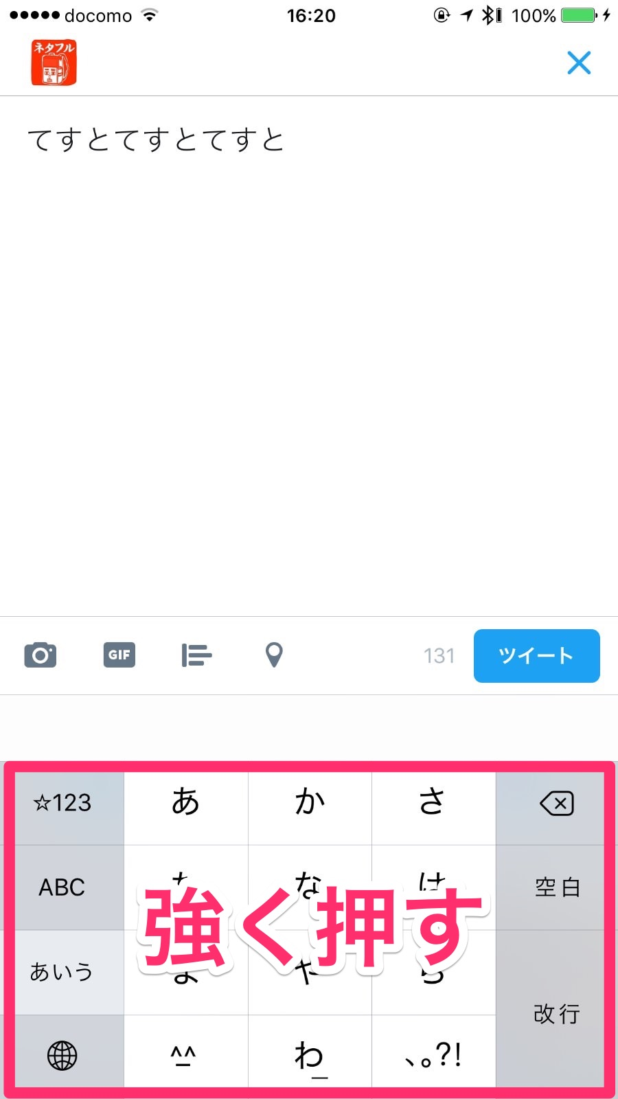 3d touch keyboard 9189
