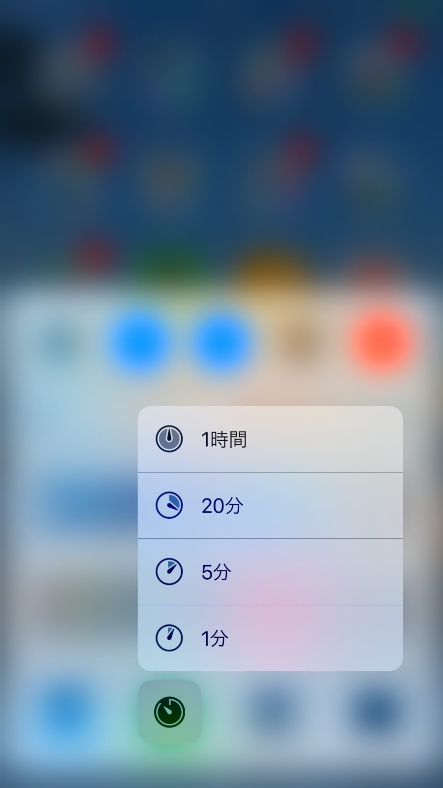 3dtouch control center 5314