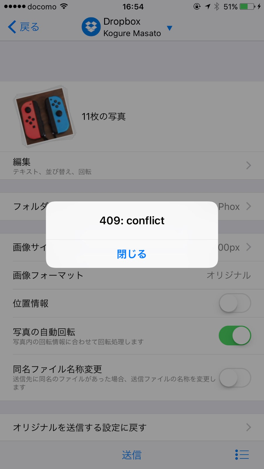 409 conflict 0304165432