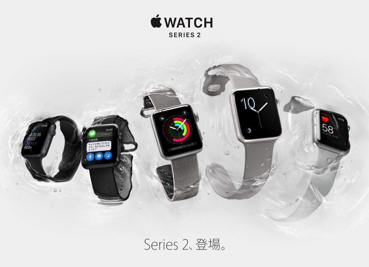 Apple Watch 2 1026