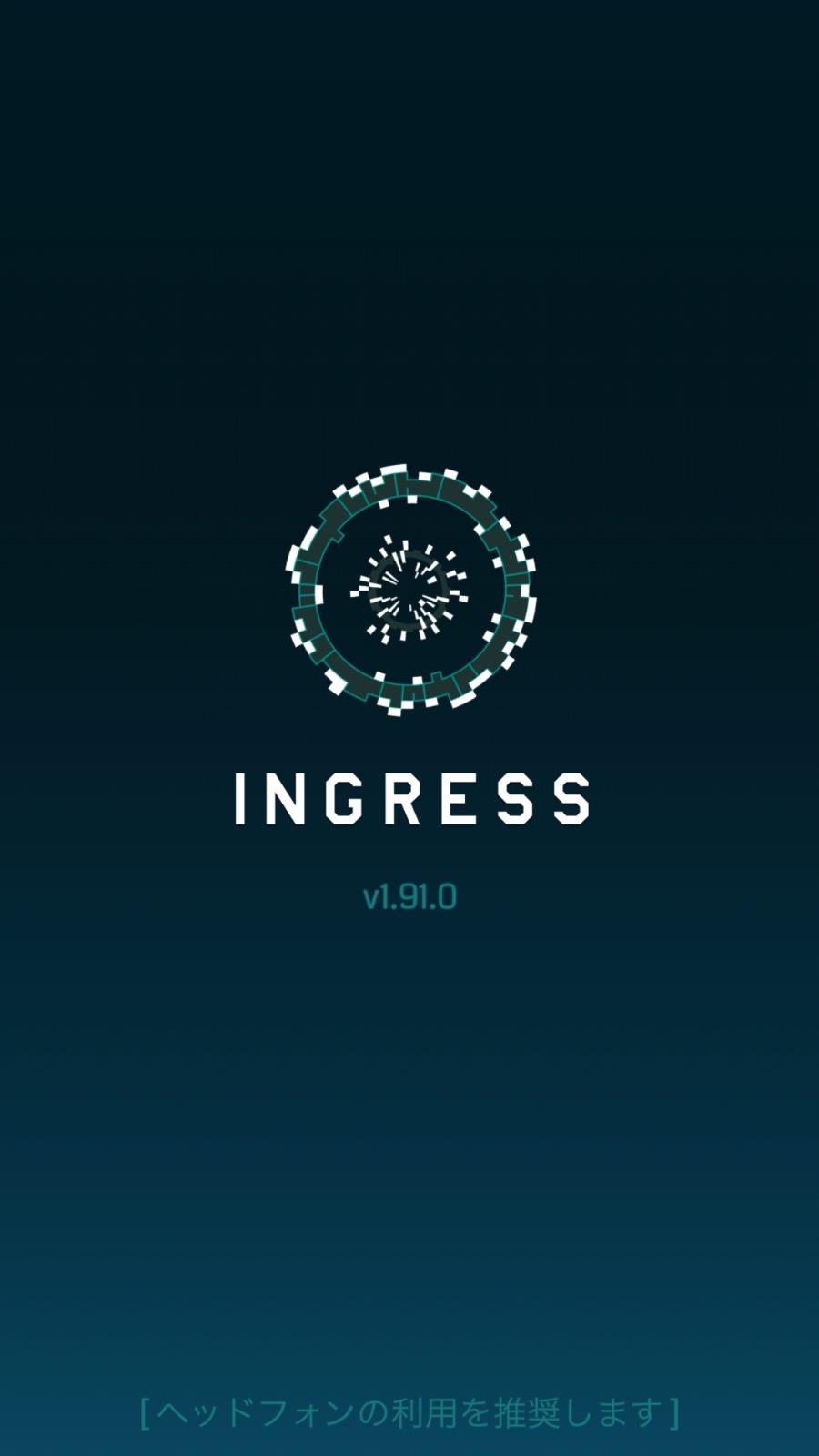 【Ingress】iOS版「Ingress 1.91.0」リリース → グリフハックをやり直す「REDO(リドゥー)」機能が追加