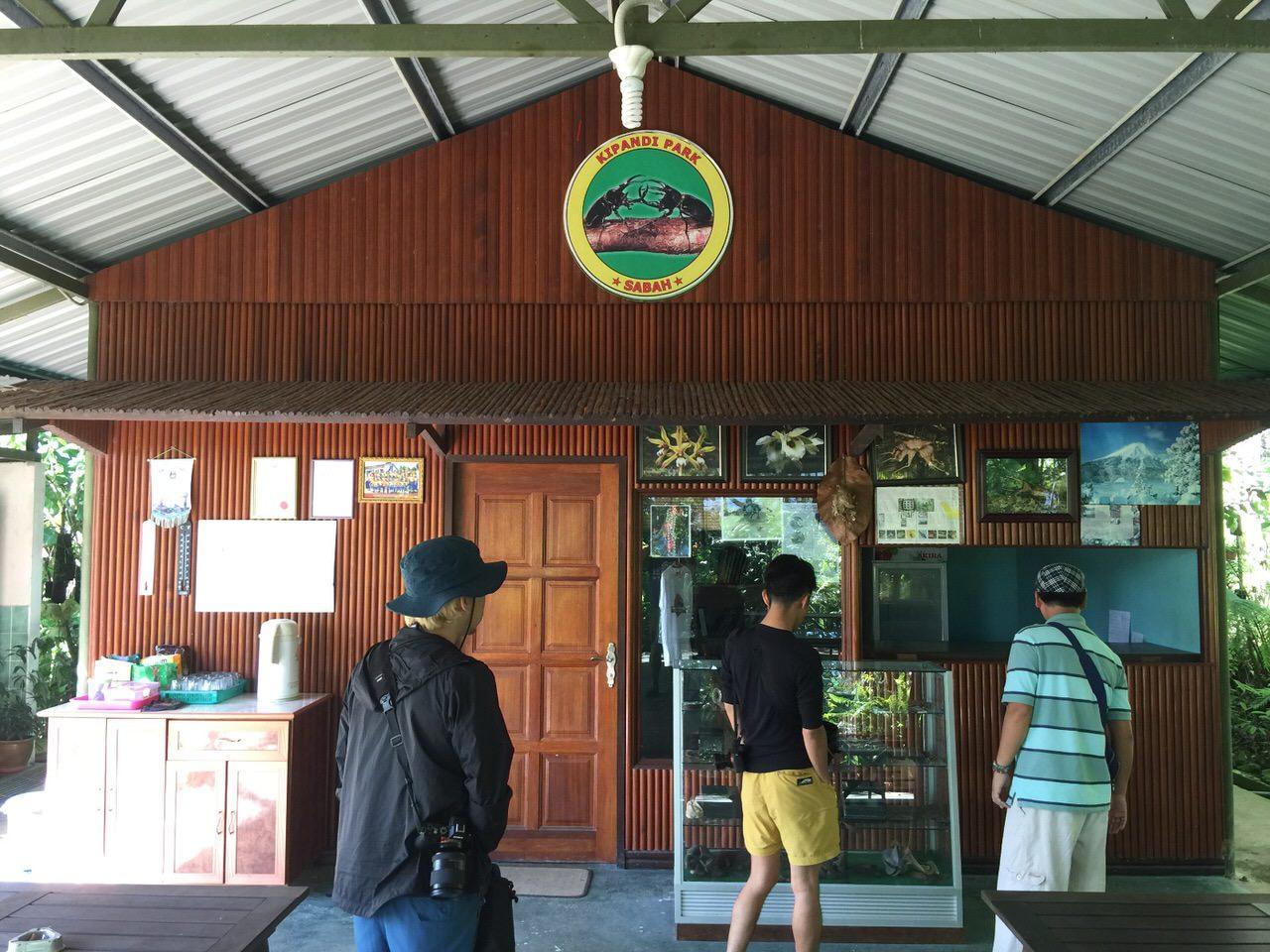 Kipandi Butterfly Park 4513