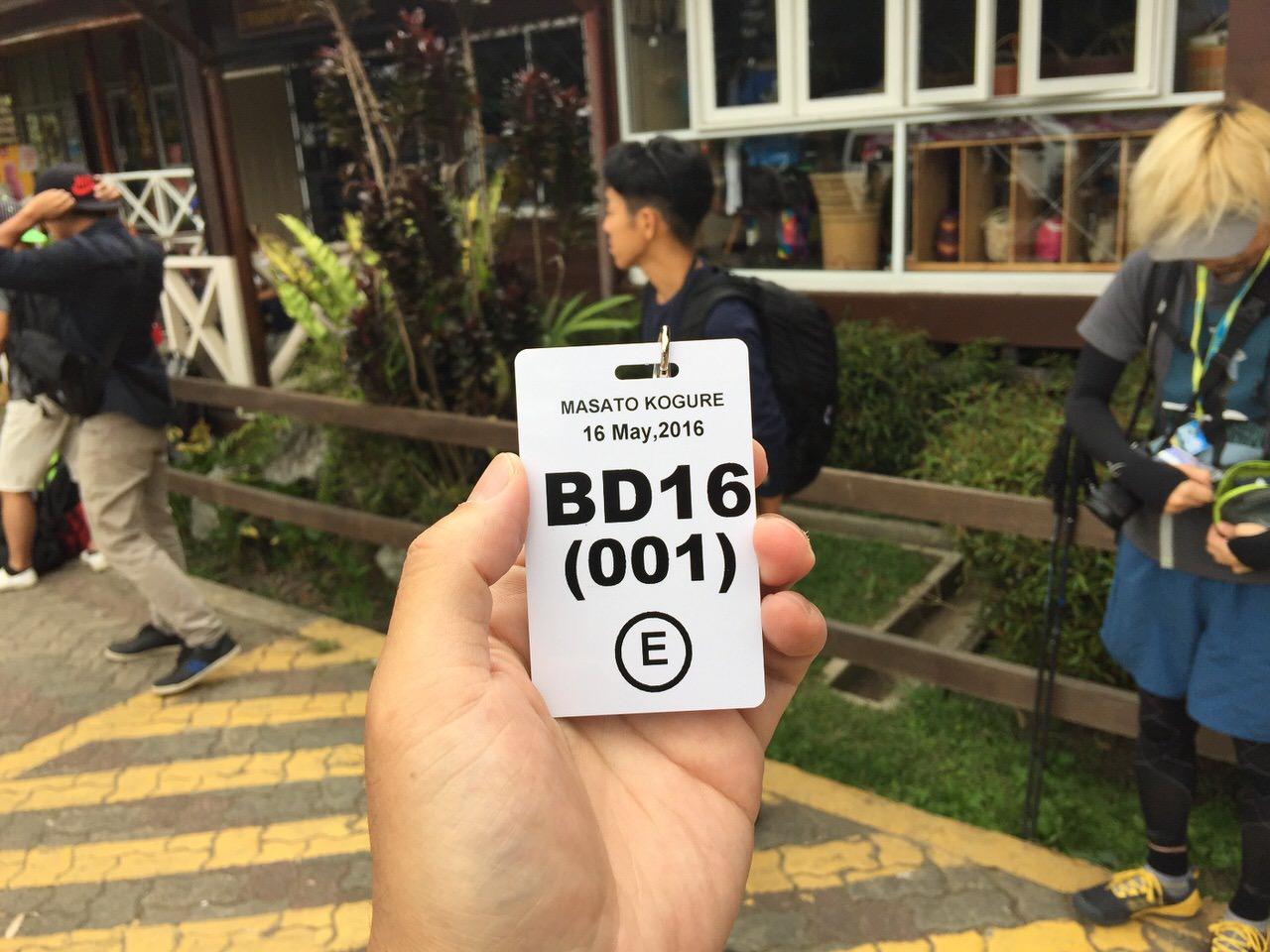 Kota Kinabalu climbing 3965