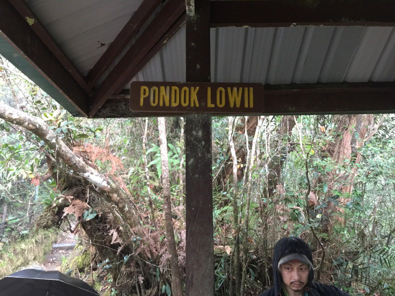 Kota Kinabalu climbing 4009