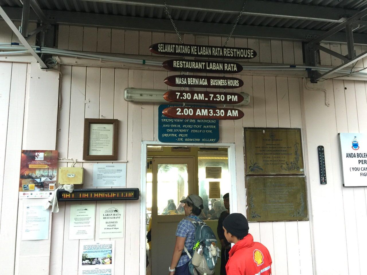 Kota Kinabalu climbing 4099