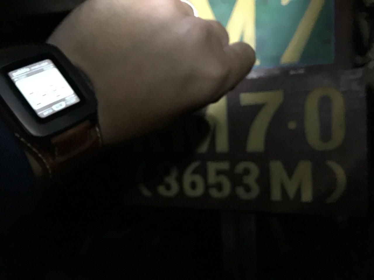 Kota Kinabalu climbing 4143