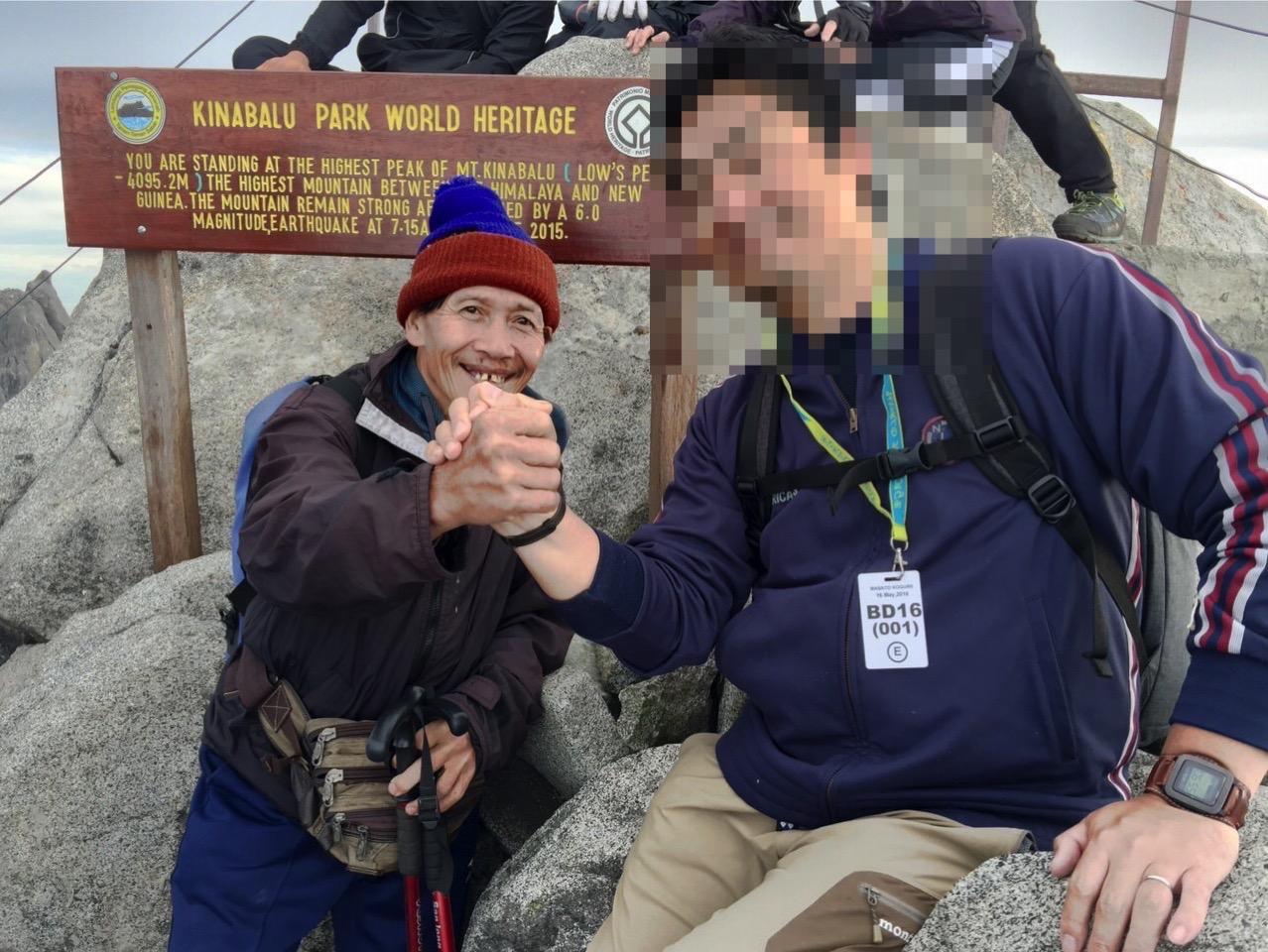 Kota Kinabalu climbing 4164