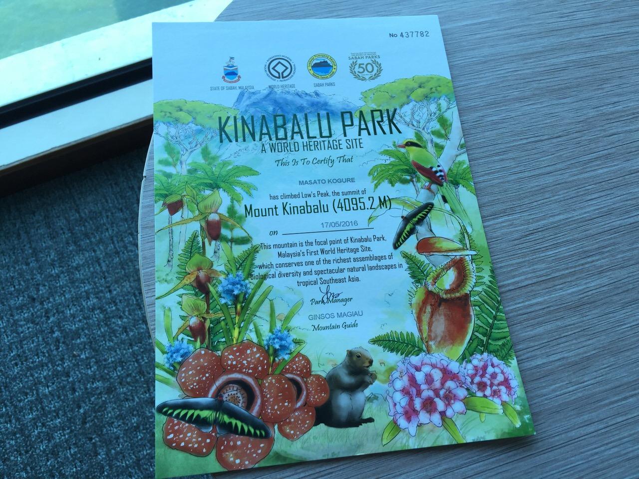 Kota Kinabalu climbing 4241