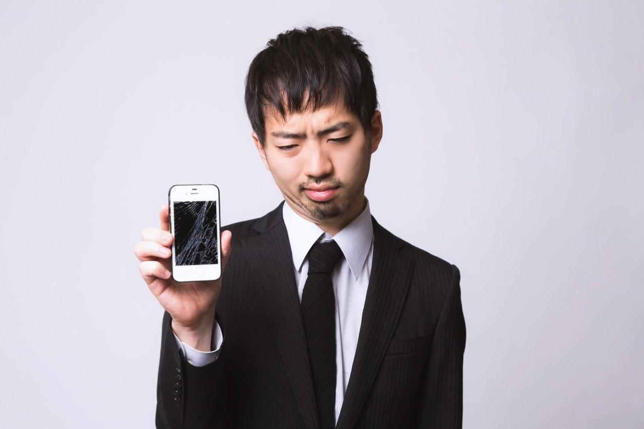LIG h iphoneotoshitegakkari TP V