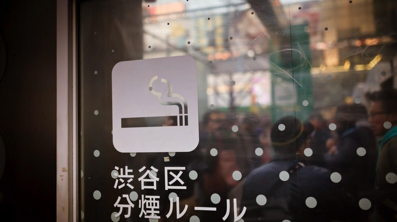 奈良県生駒市、受動喫煙対策として「喫煙後45分間はエレベーターの利用を禁止」