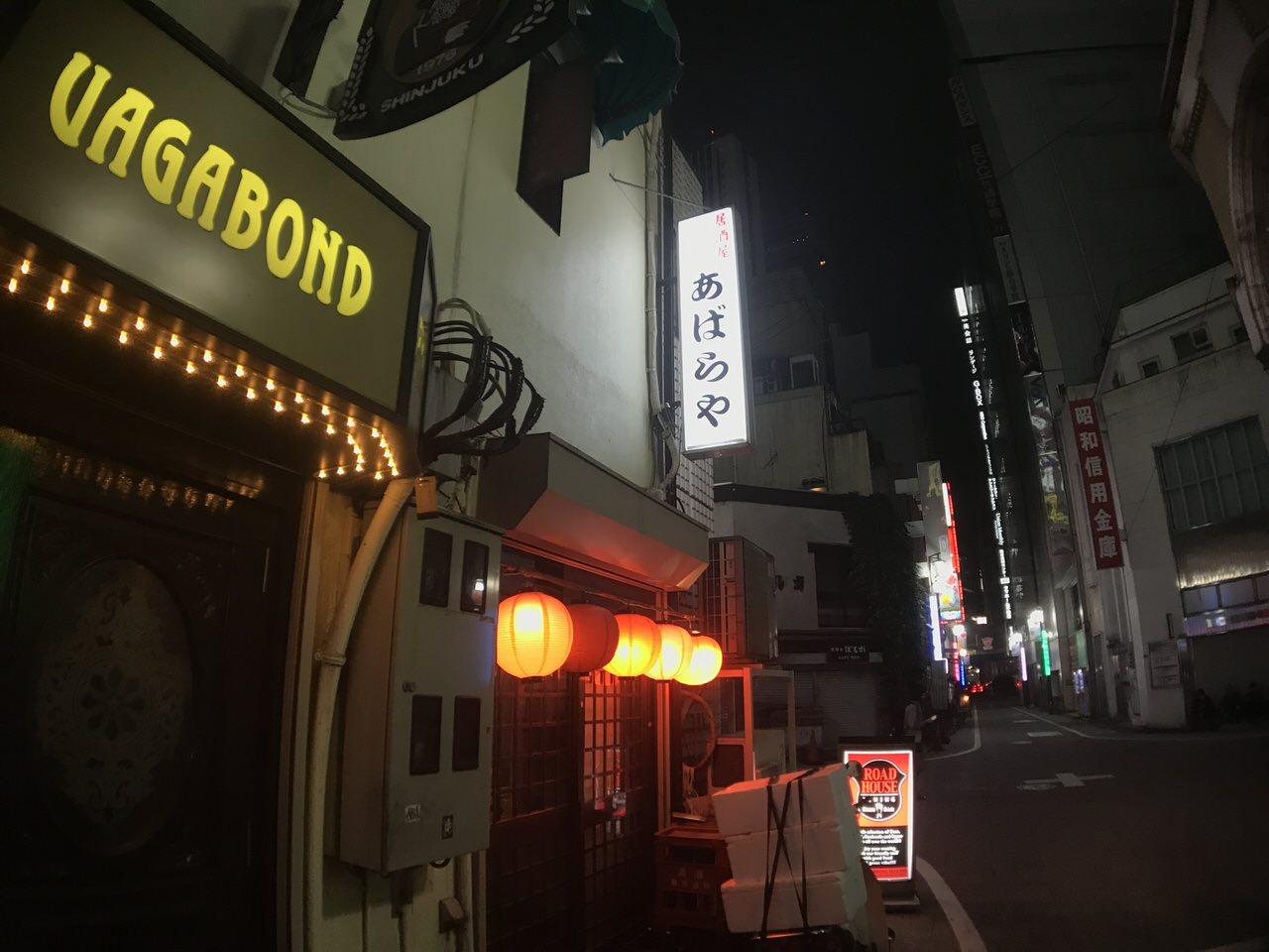 「あばらや」新宿西口駅近の蒸し玉ねぎ(丸ごと)が美味しい大衆酒場