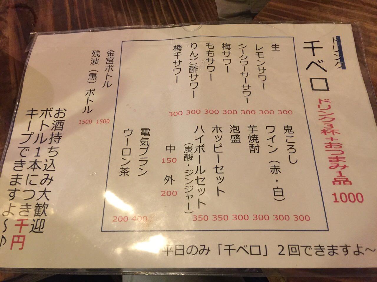 Adachiya naha 7663