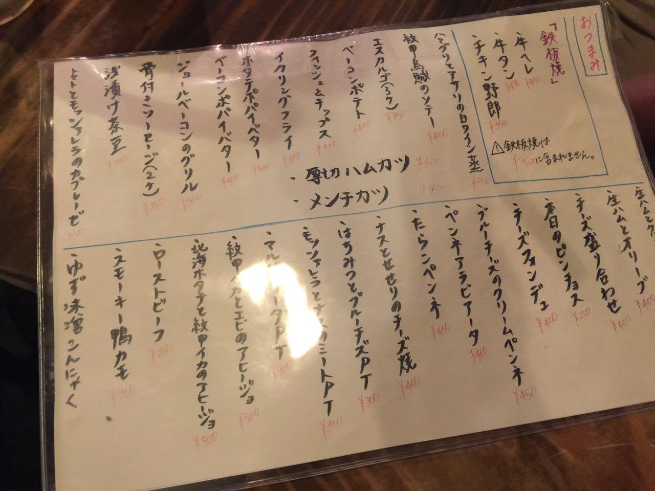 Adachiya naha 7664