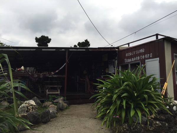 「島茶屋&宿屋 あだなし」宿だけどランチを提供したり夜は居酒屋に #鳩間島 #島旅島宿