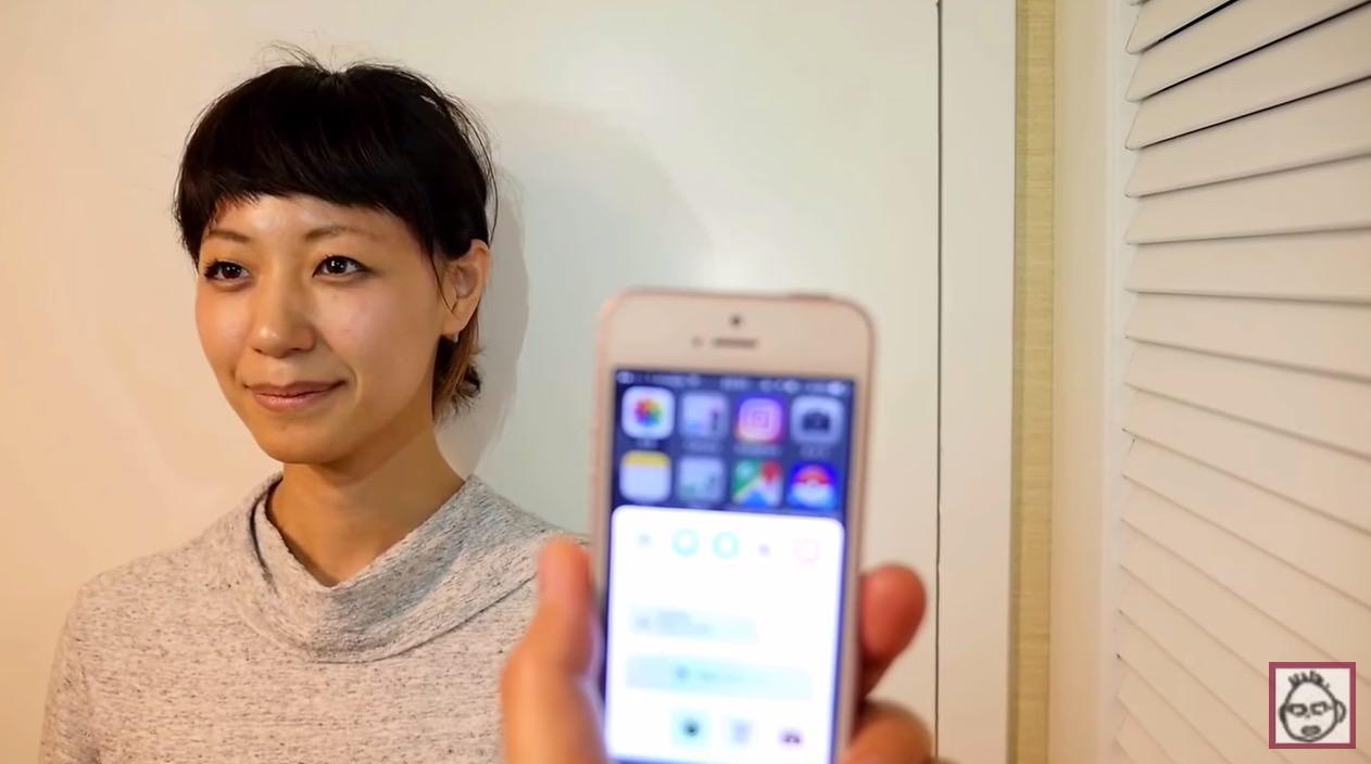 iPhoneとLinghtroomアプリで証明写真を作る方法 〜灰色ハイジ編 #AdobeMAX