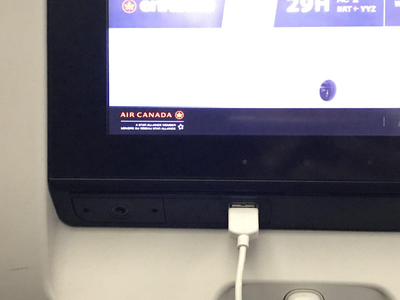 Air canada narita toronto 9719