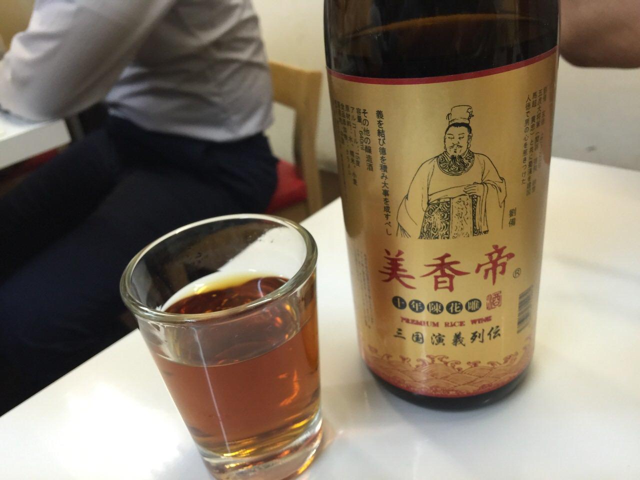 味坊(神田)ラム・羊肉 18