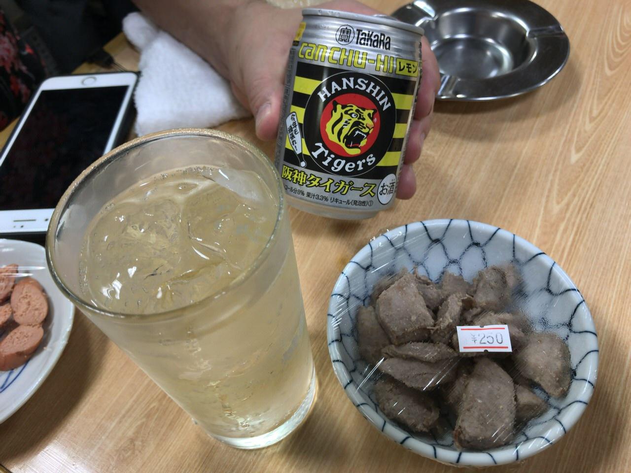 Akashiya 6344