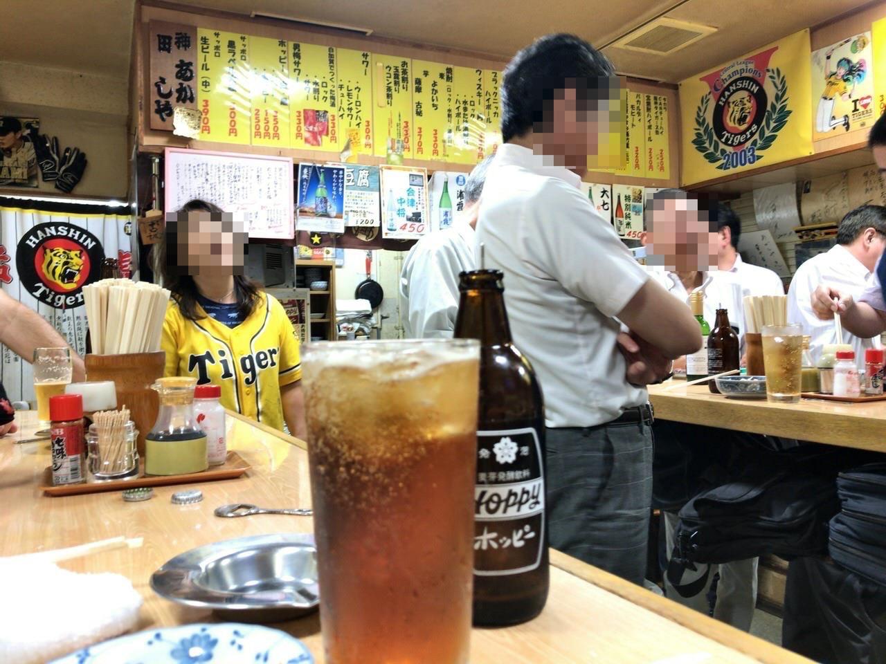 Akashiya 6349