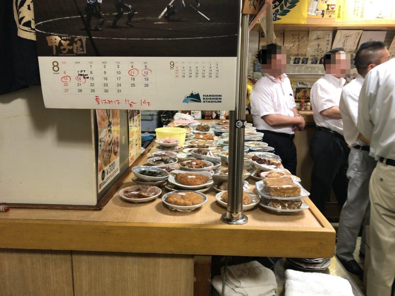 Akashiya 6351