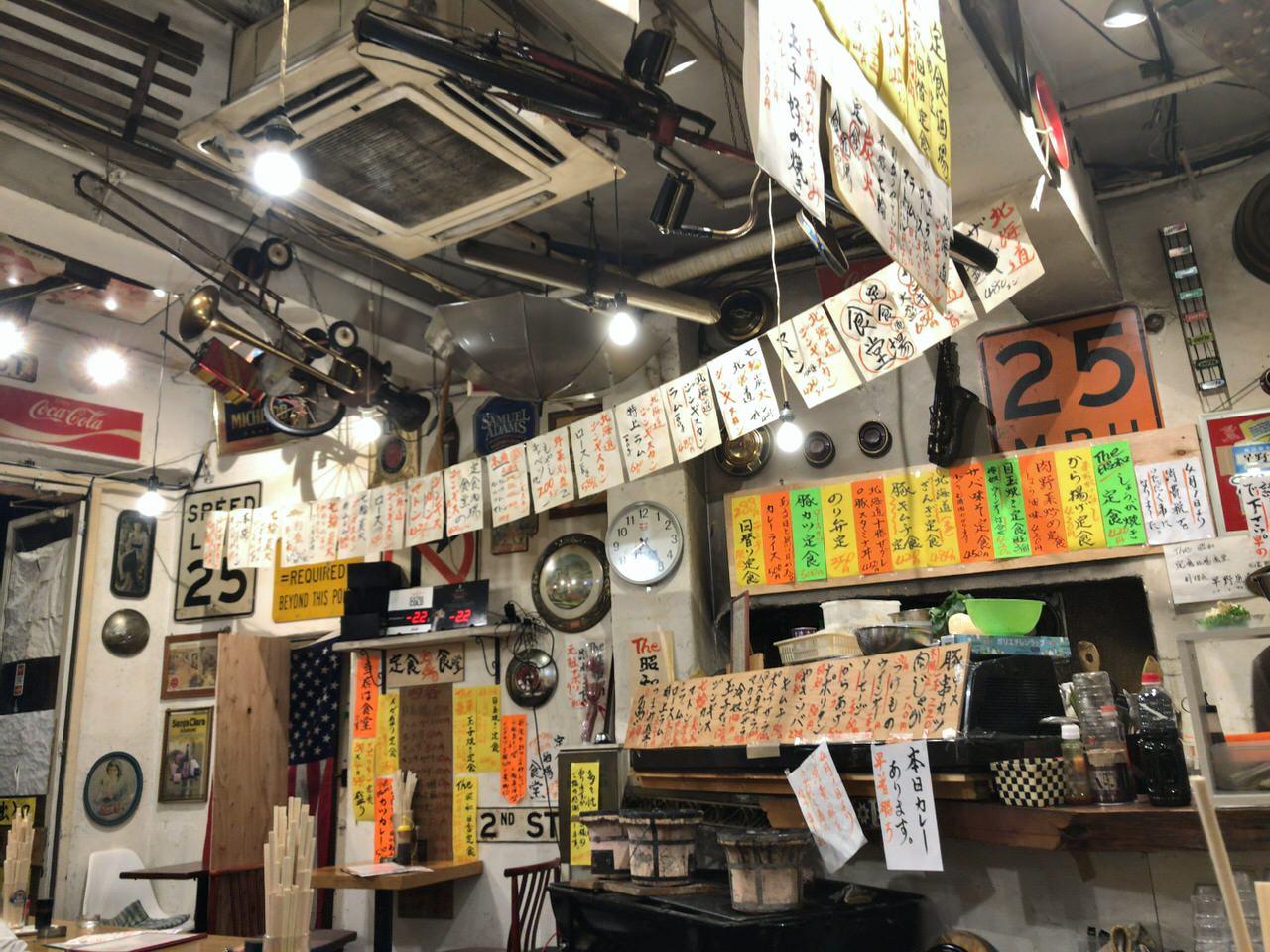 Akebonobashi shokudou 0801