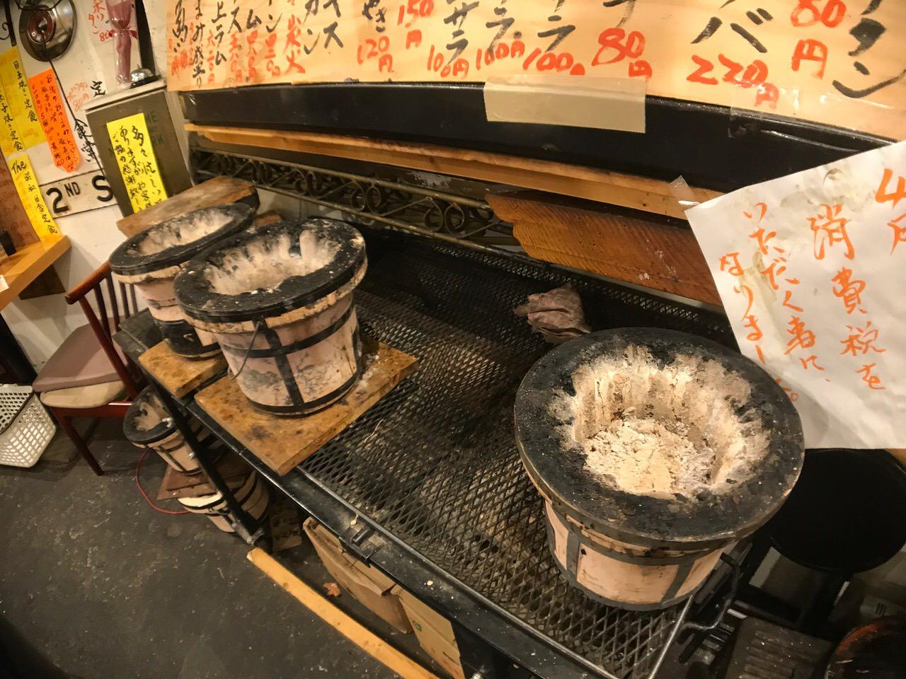 Akebonobashi shokudou 0813