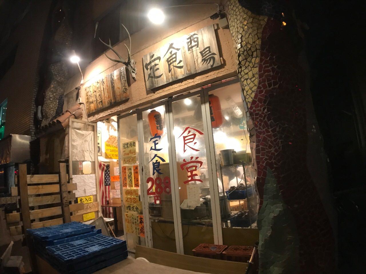 Akebonobashi shokudou 0816