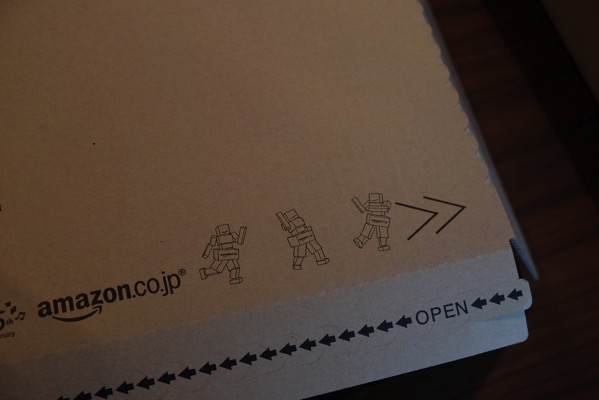 Amazon 15th 661