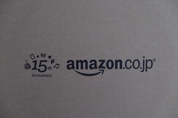 Amazon.co.jpサービス開始15周年で「限定アマゾンボックスキャンペーン」実施中 → 限定デザインの箱で届く!