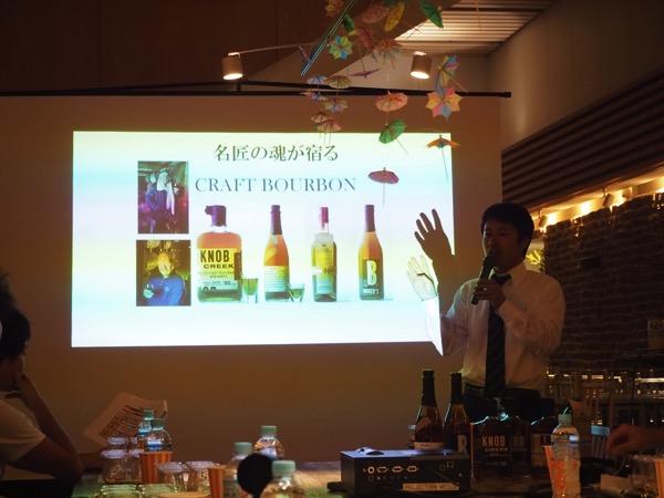 Amazon craft bourbon 0157