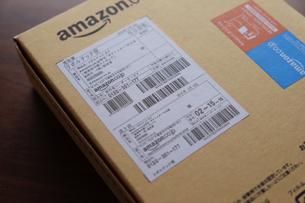 Amazon pochi 8964