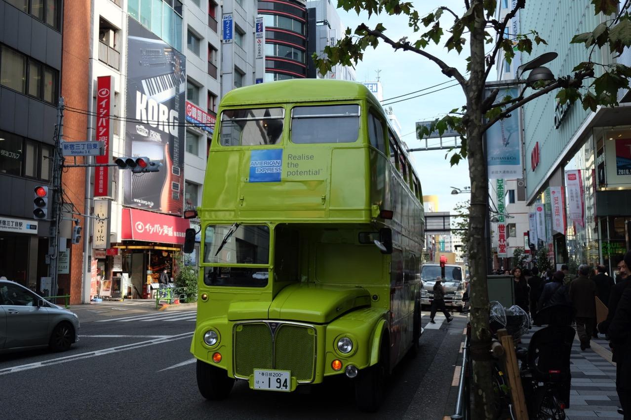Amex tour with masaru kondo 9546