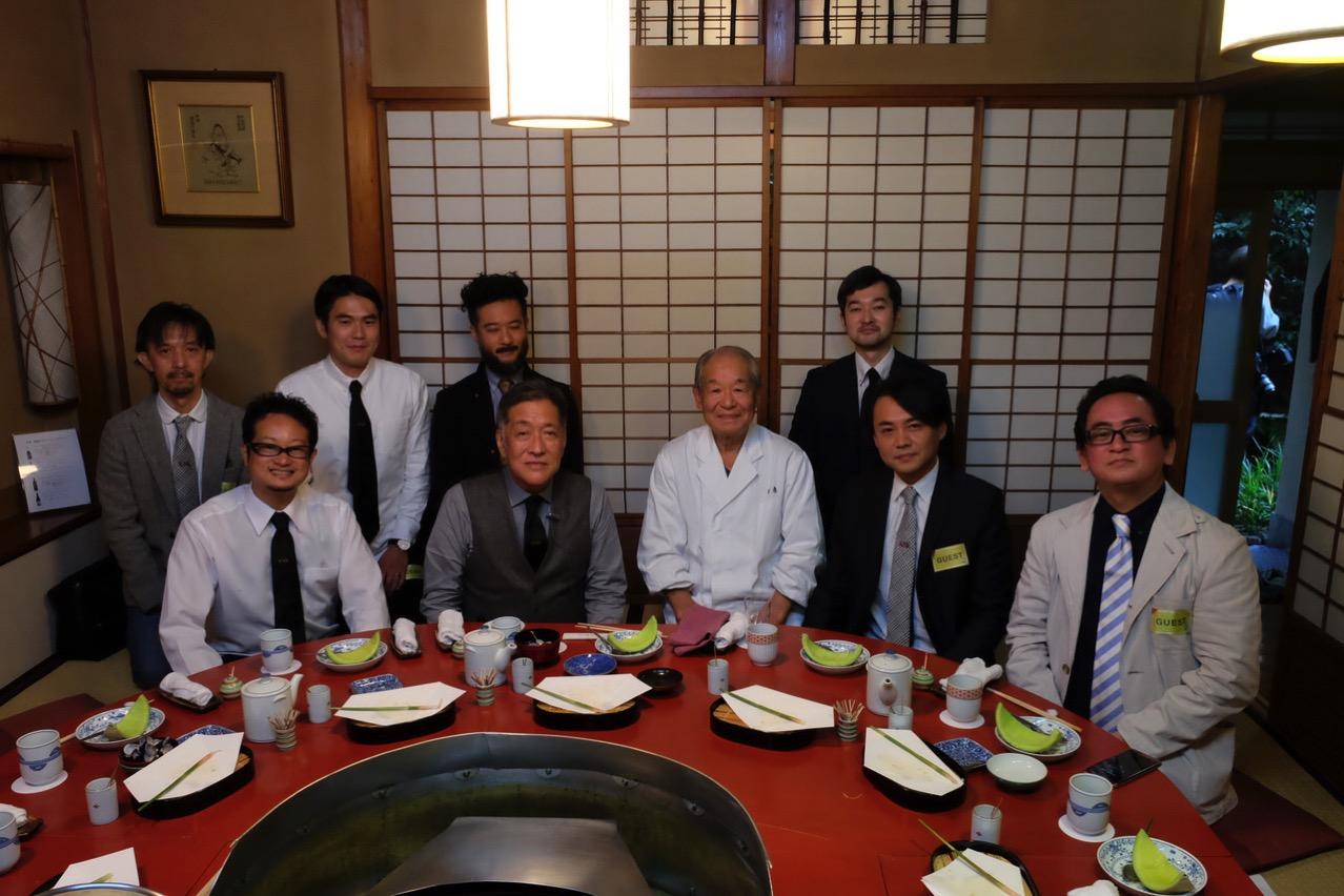 Amex tour with masaru kondo 9607